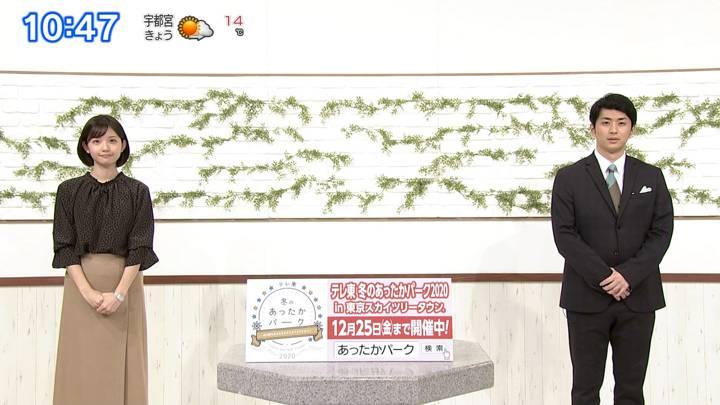 2020年12月11日田中瞳の画像08枚目
