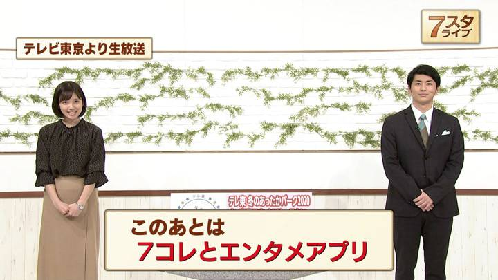 2020年12月11日田中瞳の画像09枚目