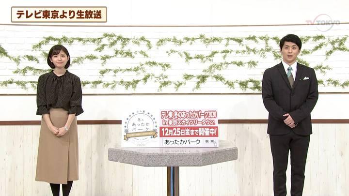2020年12月11日田中瞳の画像10枚目