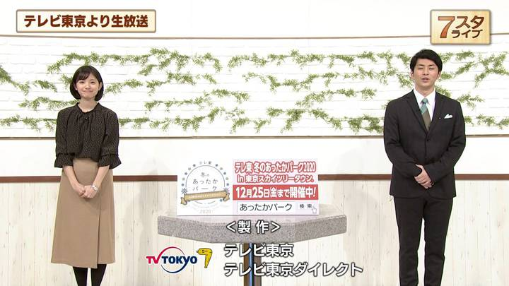2020年12月11日田中瞳の画像11枚目