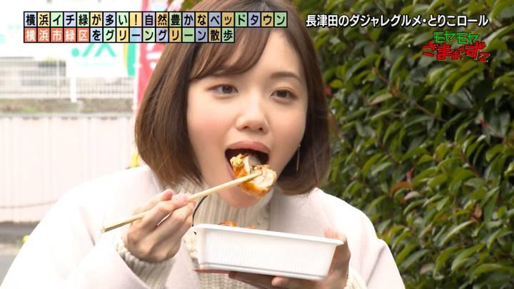2020年12月13日田中瞳の画像01枚目