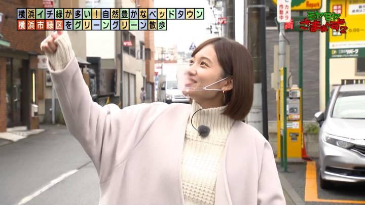 2020年12月13日田中瞳の画像04枚目