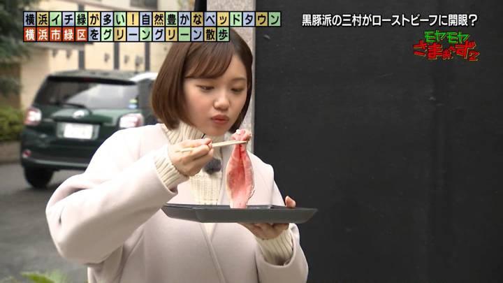 2020年12月13日田中瞳の画像05枚目