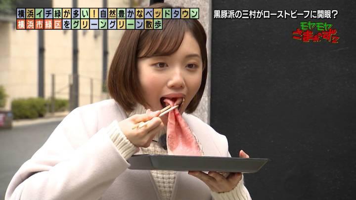 2020年12月13日田中瞳の画像06枚目