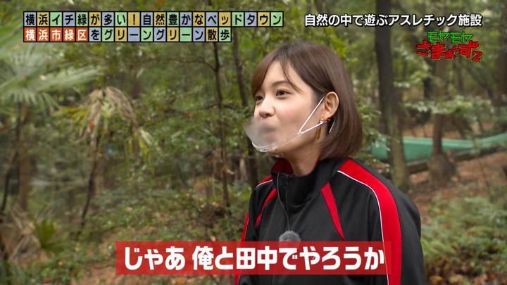 2020年12月13日田中瞳の画像10枚目