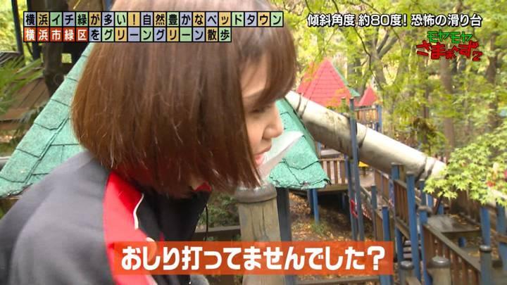 2020年12月13日田中瞳の画像11枚目