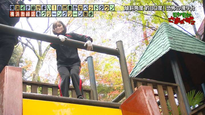 2020年12月13日田中瞳の画像12枚目