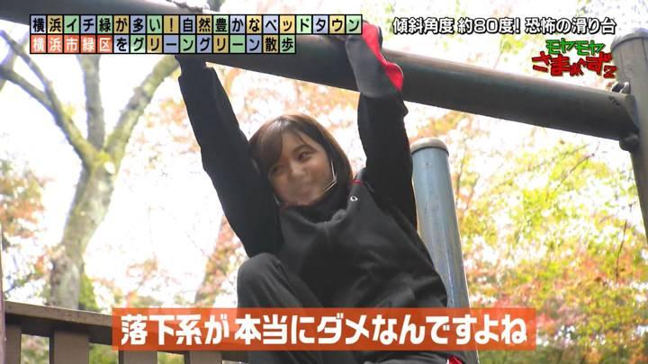 2020年12月13日田中瞳の画像13枚目