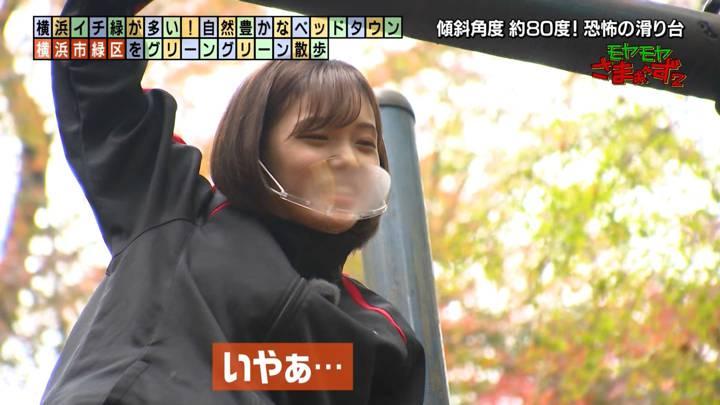 2020年12月13日田中瞳の画像14枚目
