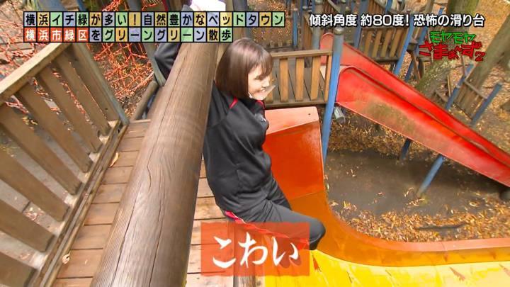 2020年12月13日田中瞳の画像15枚目