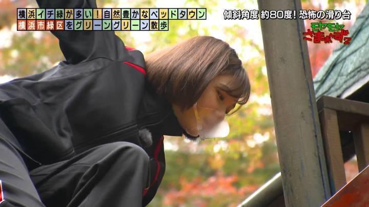 2020年12月13日田中瞳の画像16枚目
