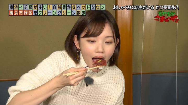 2020年12月13日田中瞳の画像32枚目