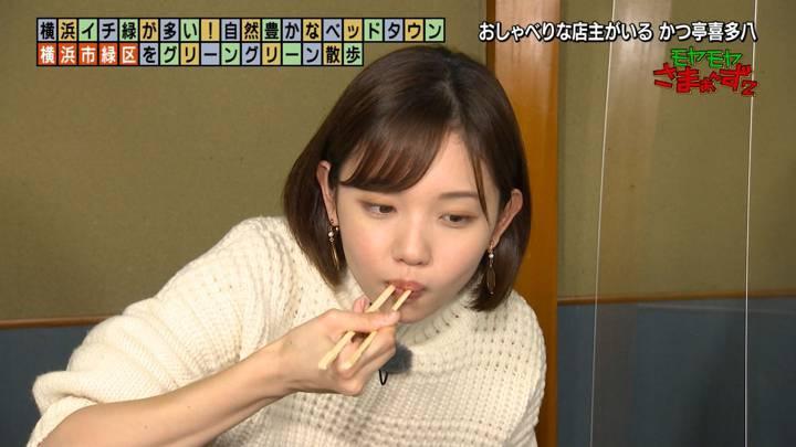 2020年12月13日田中瞳の画像33枚目