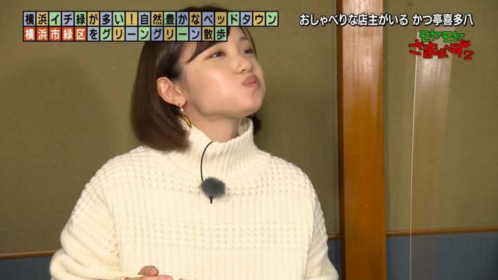 2020年12月13日田中瞳の画像35枚目