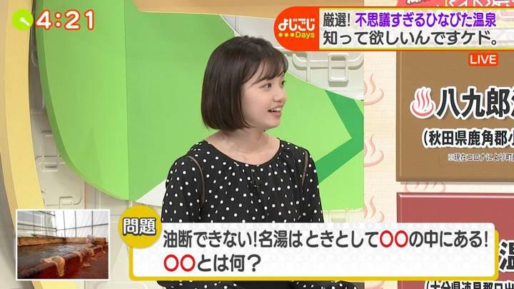2020年12月15日田中瞳の画像08枚目