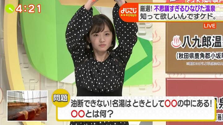 2020年12月15日田中瞳の画像09枚目