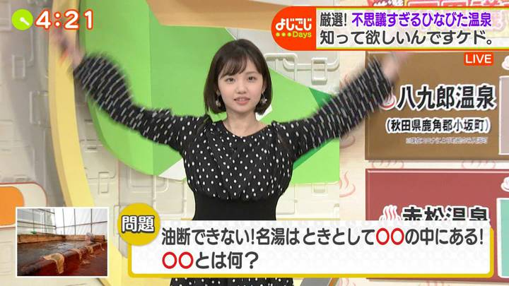 2020年12月15日田中瞳の画像10枚目
