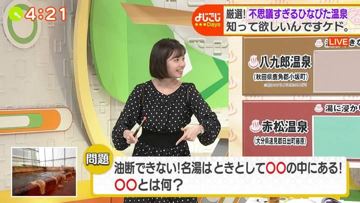 2020年12月15日田中瞳の画像11枚目
