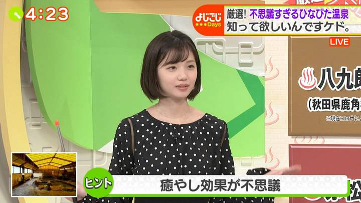 2020年12月15日田中瞳の画像12枚目