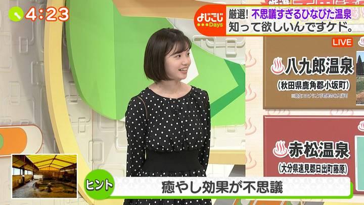 2020年12月15日田中瞳の画像13枚目