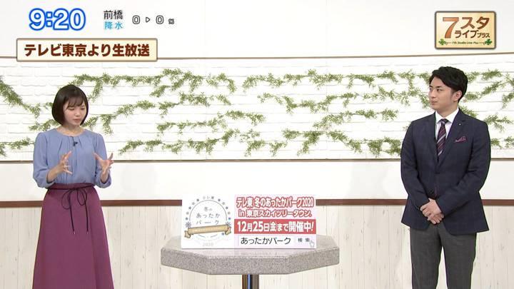 2020年12月18日田中瞳の画像02枚目