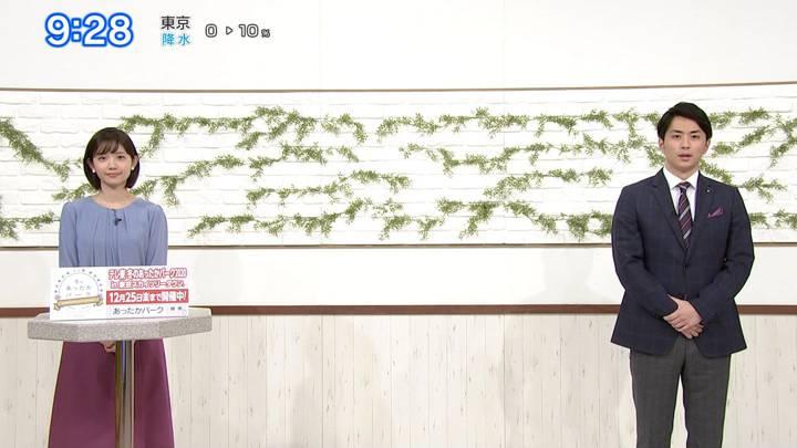 2020年12月18日田中瞳の画像03枚目