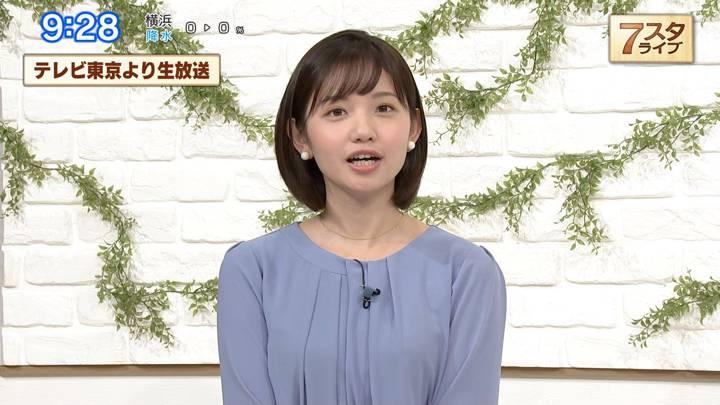 2020年12月18日田中瞳の画像05枚目