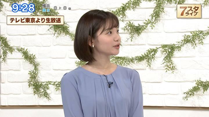 2020年12月18日田中瞳の画像06枚目