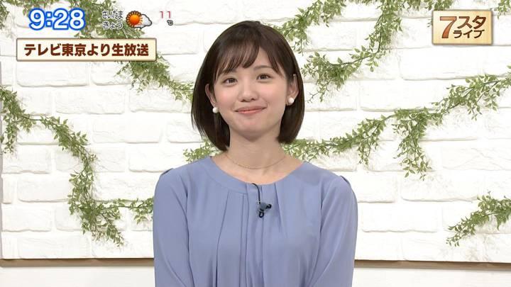 2020年12月18日田中瞳の画像07枚目