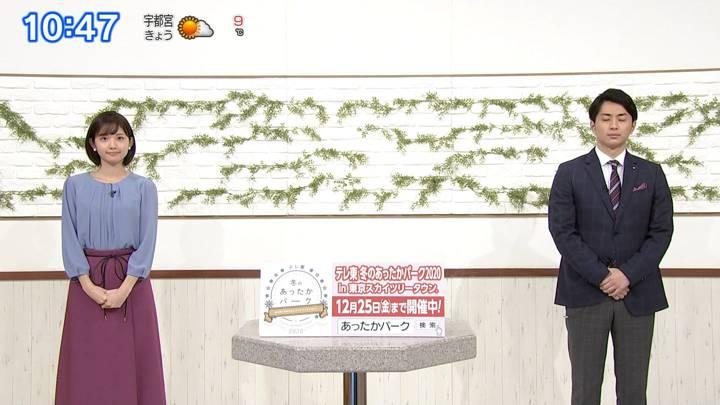 2020年12月18日田中瞳の画像09枚目