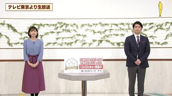 2020年12月18日田中瞳の画像10枚目