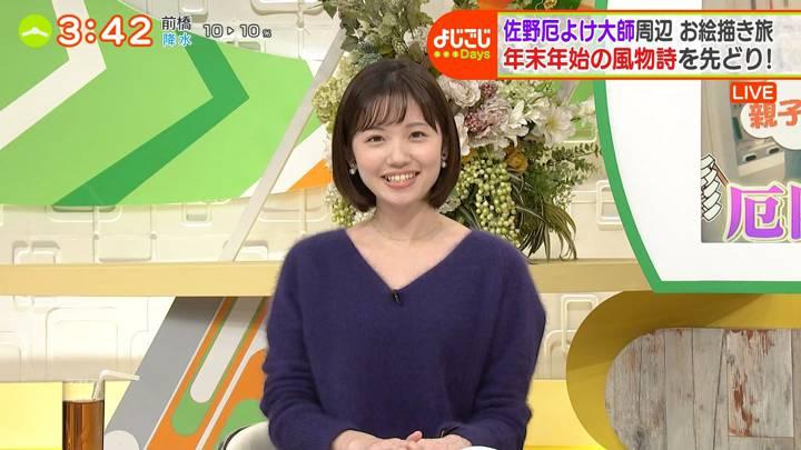 2020年12月18日田中瞳の画像12枚目