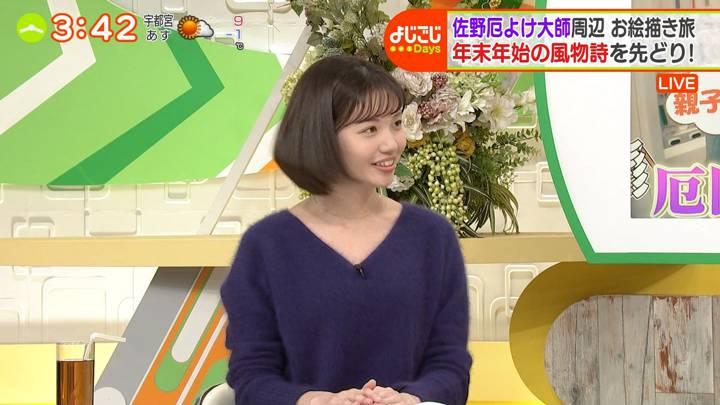 2020年12月18日田中瞳の画像13枚目