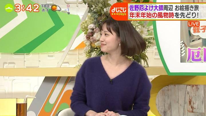 2020年12月18日田中瞳の画像14枚目