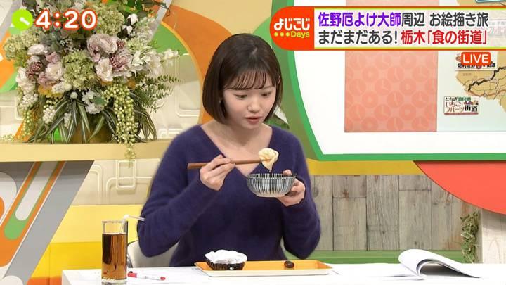 2020年12月18日田中瞳の画像18枚目