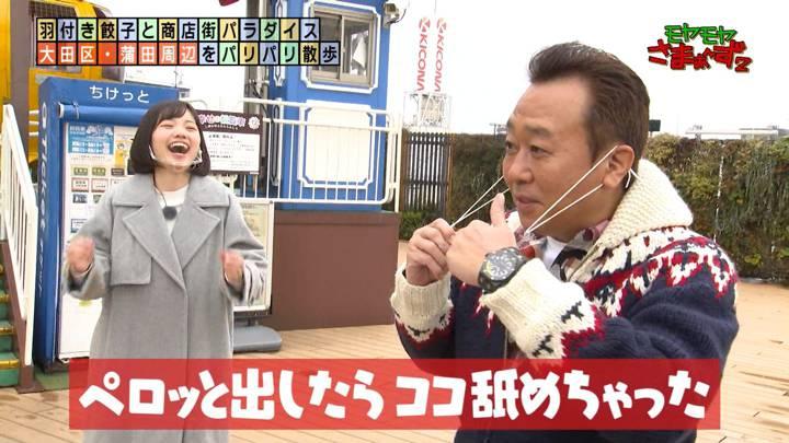 2020年12月20日田中瞳の画像02枚目