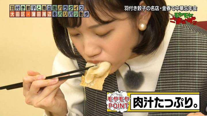 2020年12月20日田中瞳の画像03枚目