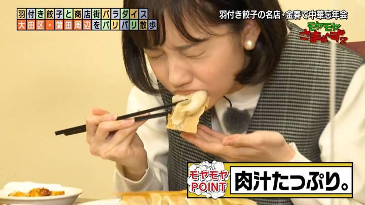 2020年12月20日田中瞳の画像04枚目