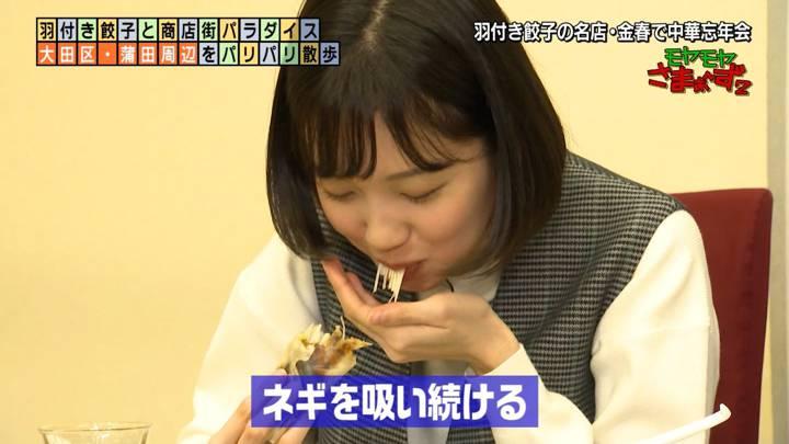 2020年12月20日田中瞳の画像12枚目