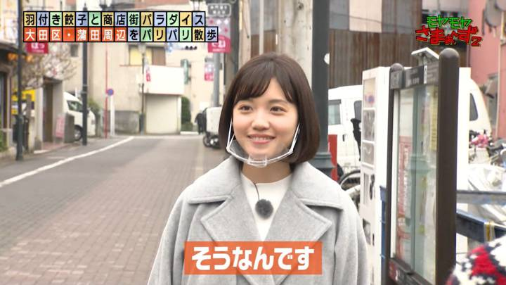 2020年12月20日田中瞳の画像15枚目