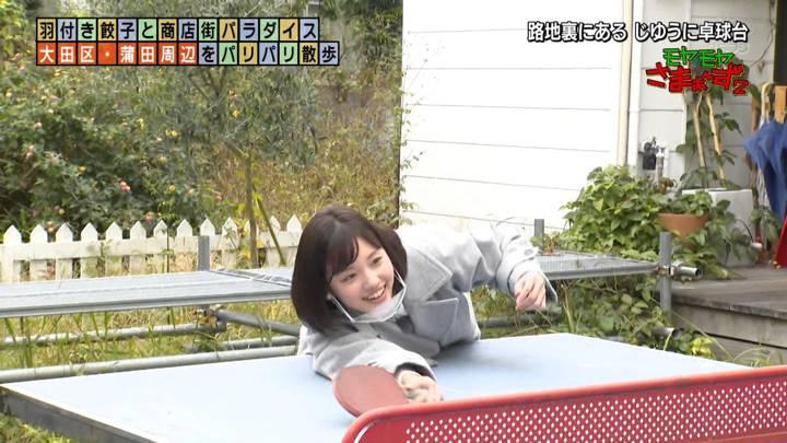 2020年12月20日田中瞳の画像23枚目