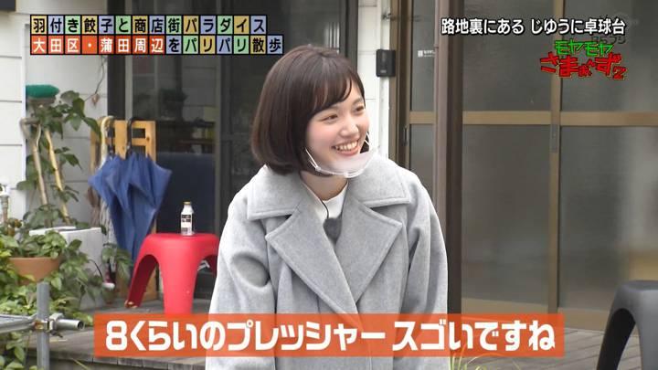 2020年12月20日田中瞳の画像24枚目