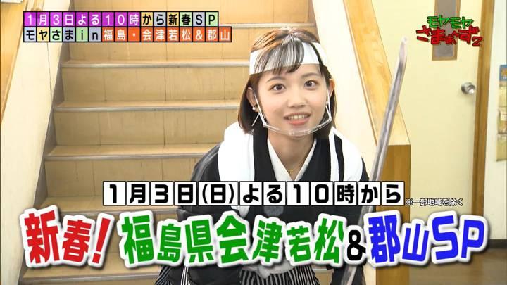 2020年12月20日田中瞳の画像25枚目