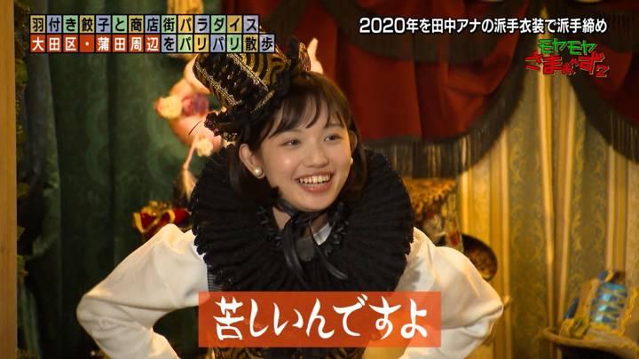 2020年12月20日田中瞳の画像26枚目
