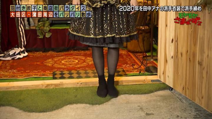 2020年12月20日田中瞳の画像27枚目