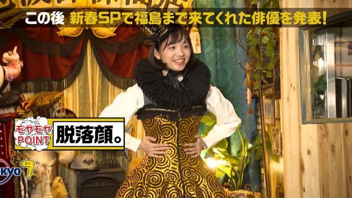 2020年12月20日田中瞳の画像36枚目
