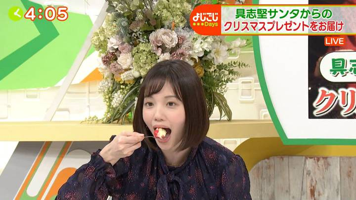 2020年12月22日田中瞳の画像04枚目