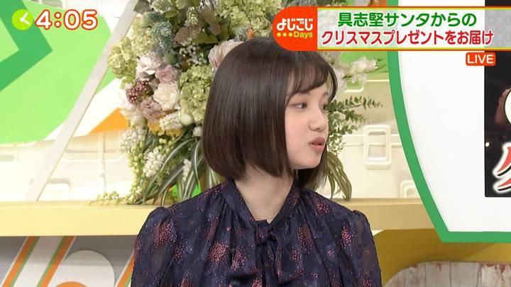 2020年12月22日田中瞳の画像08枚目