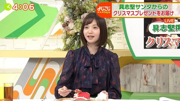 2020年12月22日田中瞳の画像09枚目