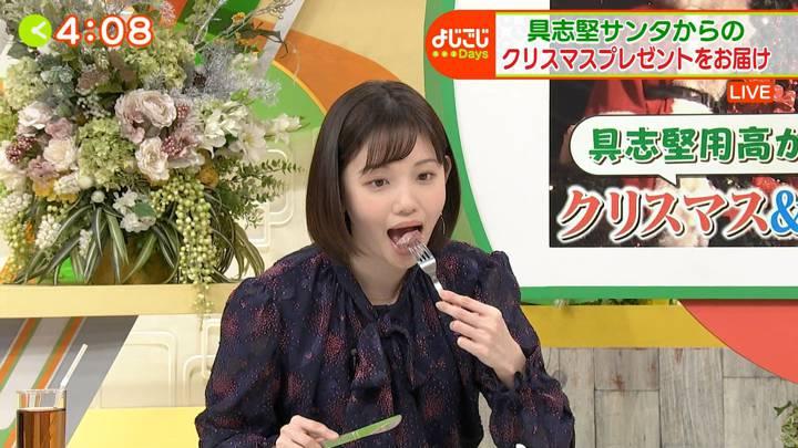 2020年12月22日田中瞳の画像10枚目